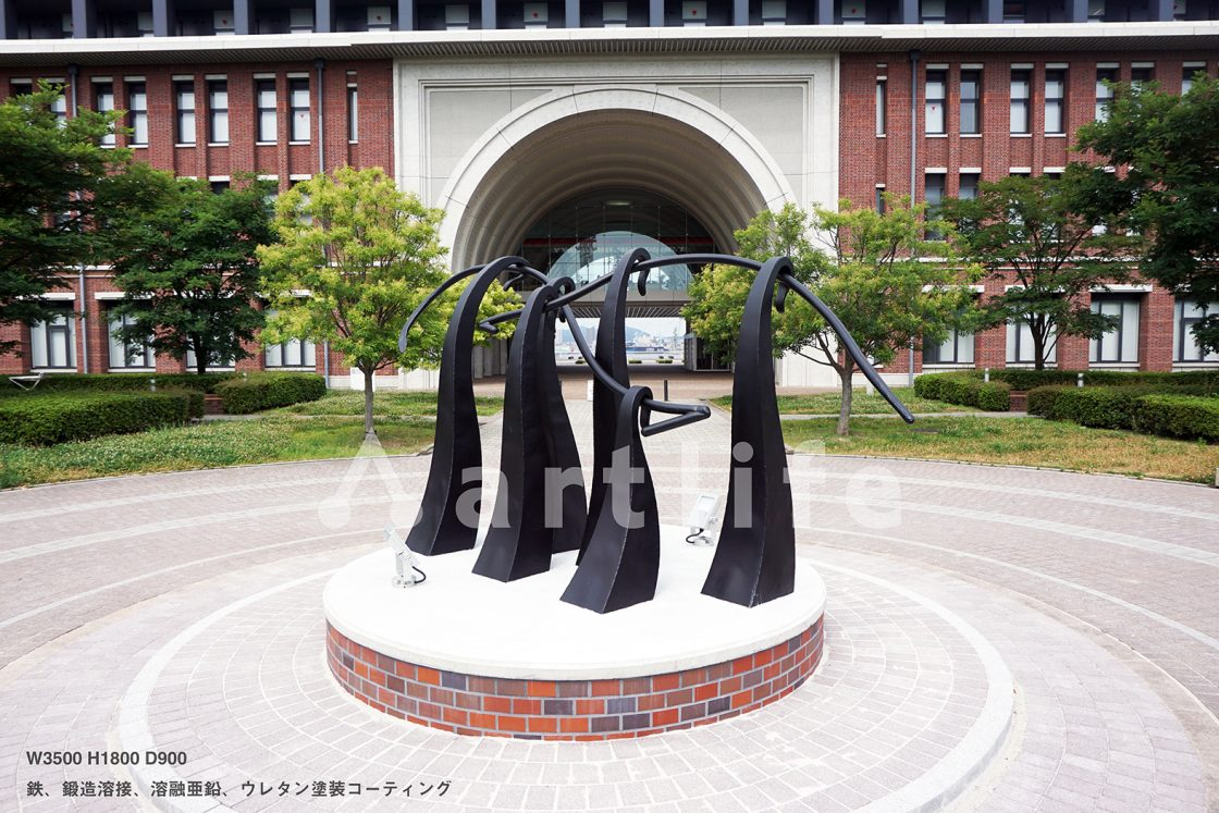 神戸学院大学ポートアイランドキャンパス モニュメント
