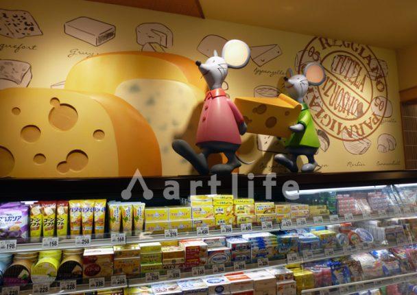 スーパーマーケット キャラクターオブジェ