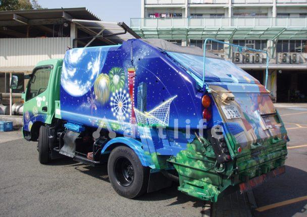 ゴミ収集車 ペイント