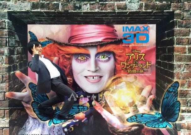 IMAX®3Dは不思議の国の入口!『アリス・イン・ワンダーランド/時間の旅』_屋外展示