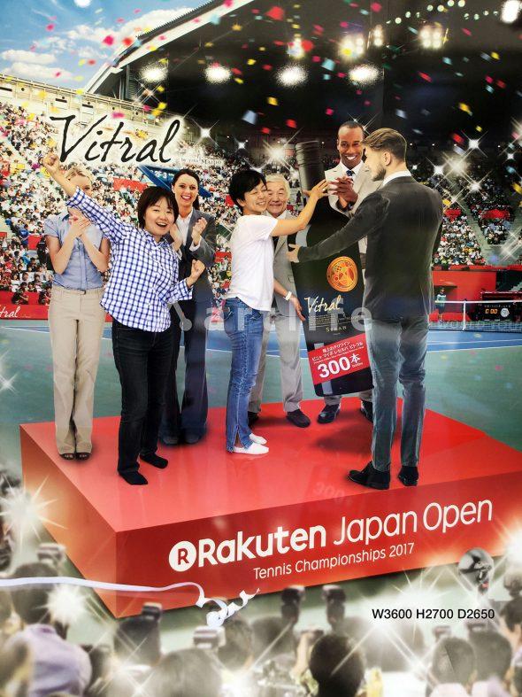 RAKUTEN JAPAN OPEN 東京・有明テニスの森公園