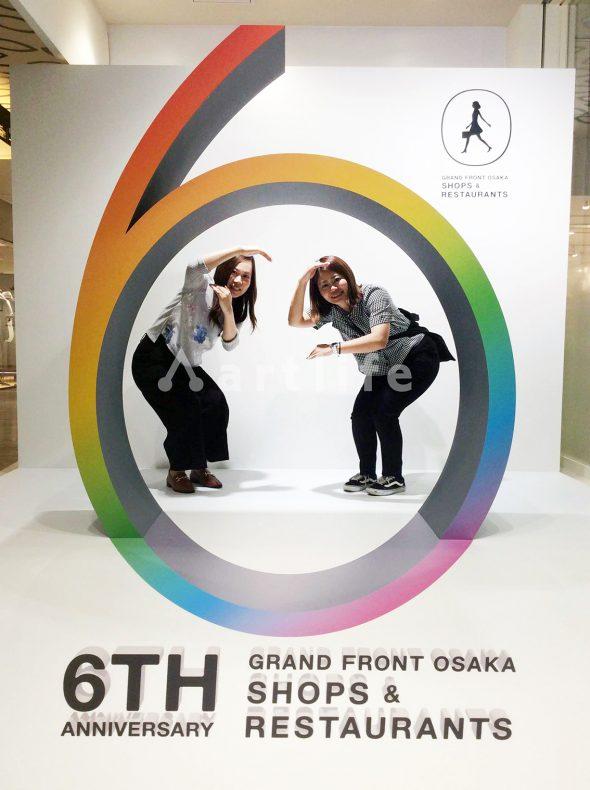 グランフロント大阪6TH ANNIVERSARY