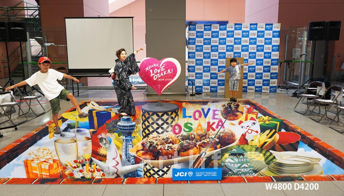 日本青年会議所 大阪ブロック協議会様「ハート」