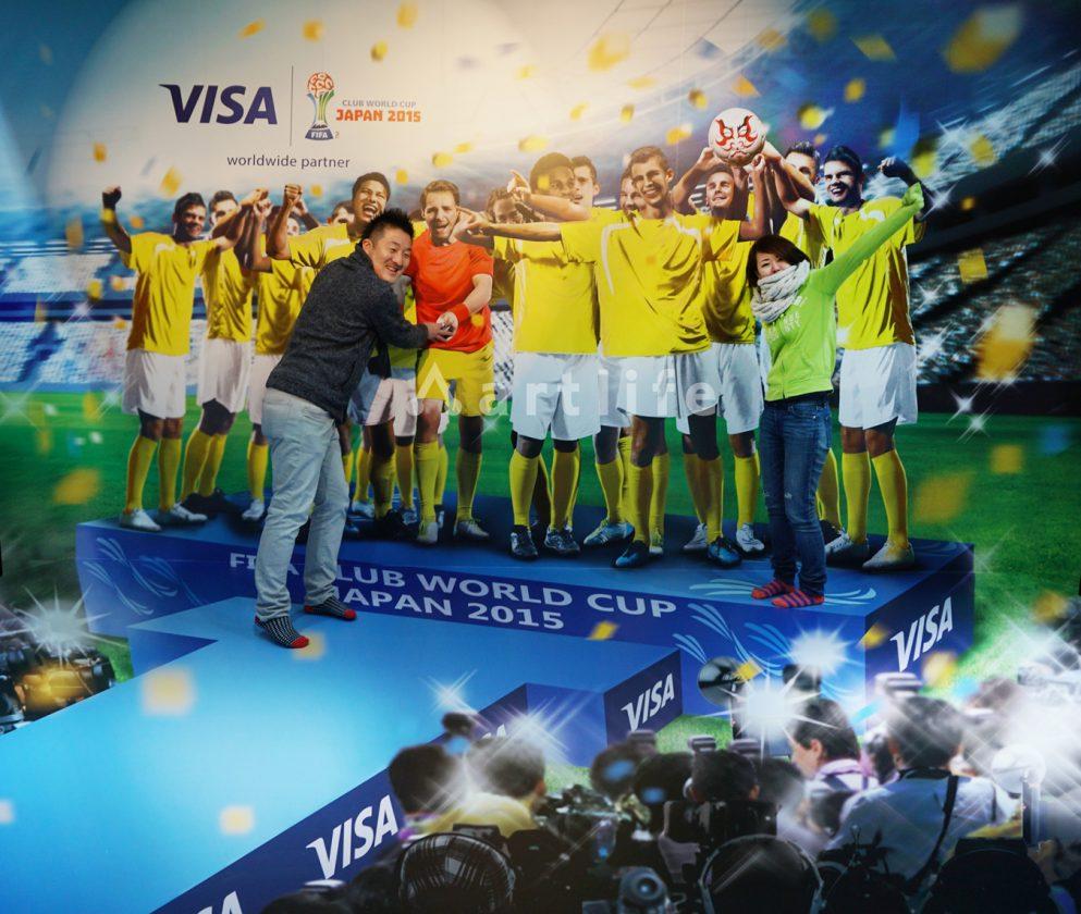 FIFA Club World Cup 2015 日産スタジアム VISAブース