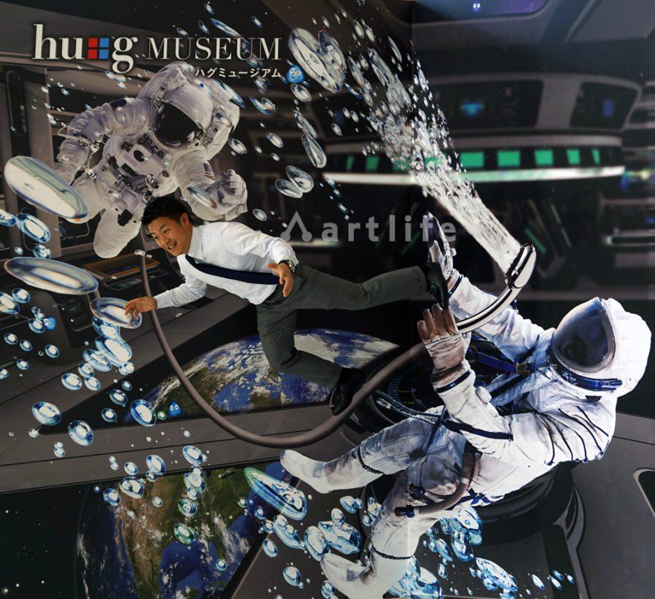 大阪ガス ハグミュージアム2016「宇宙遊泳」