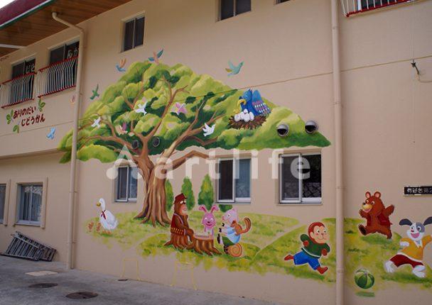 児童館 壁画