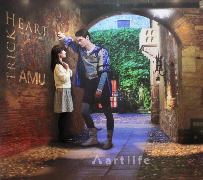 バレンタインデー チョコレート3Dトリックアート アミュプラザ鹿児島TrickHeart 「壁ドン」