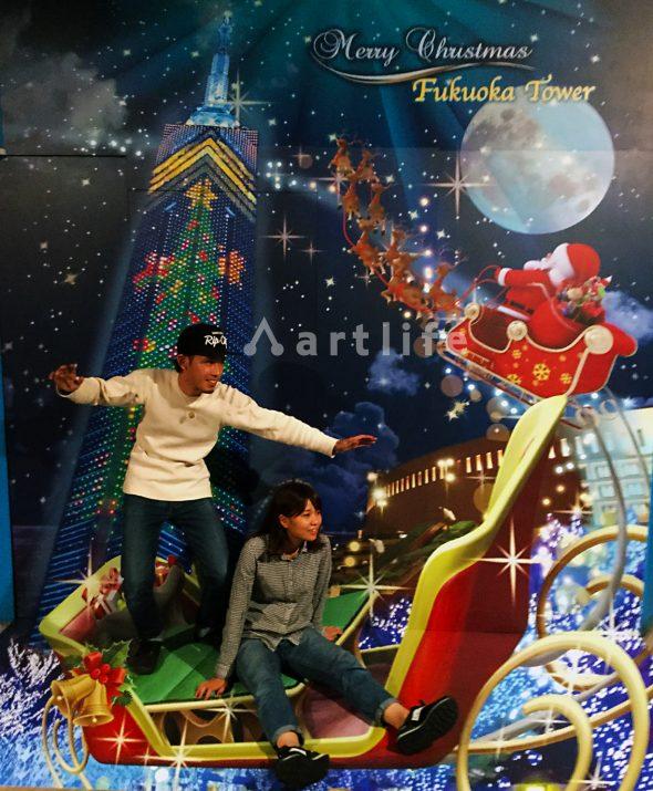 福岡タワー・クリスマス