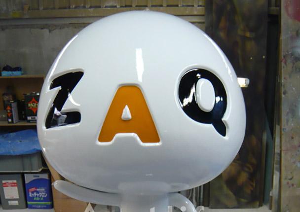 ZAQくんオブジェ