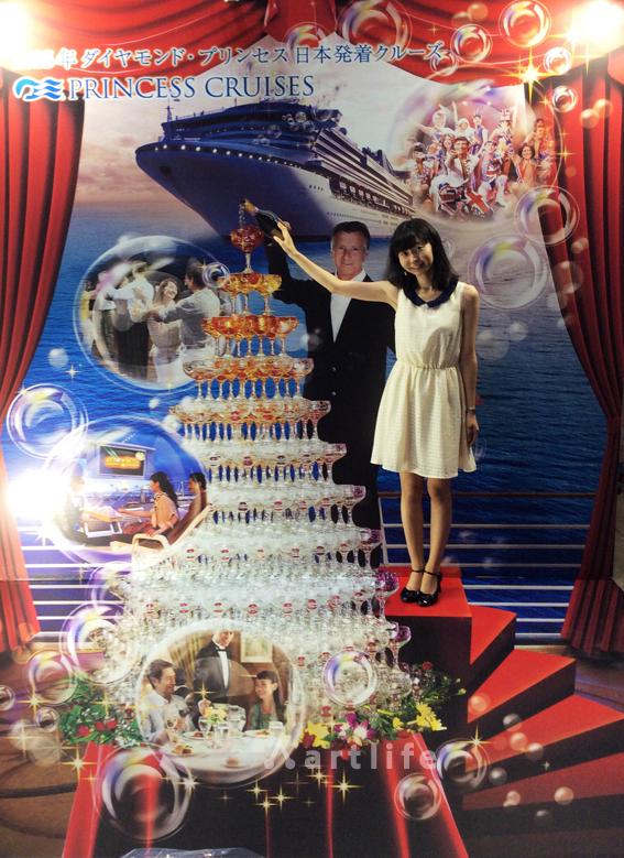 ツーリズムEXPOジャパン「プリンセス・クルーズ」