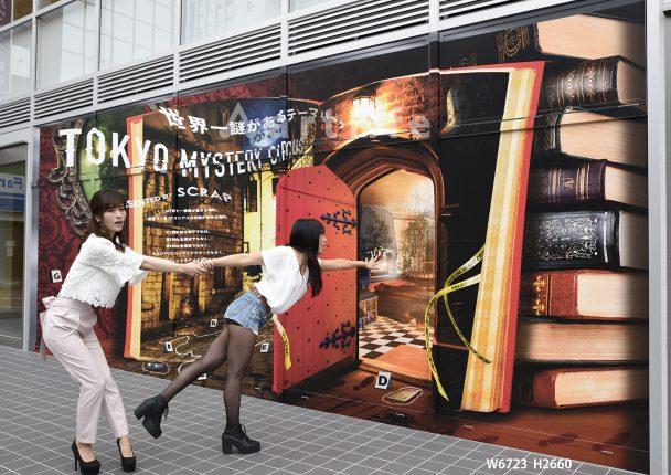 新宿・歌舞伎町「東京ミステリーサーカス」by SCRAP