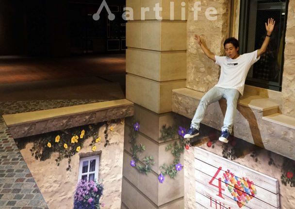 福岡 天神地下街40周年誕生祭記念「床穴」