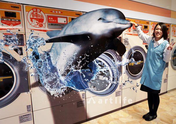 ピュアクリーニング「藤枝店」