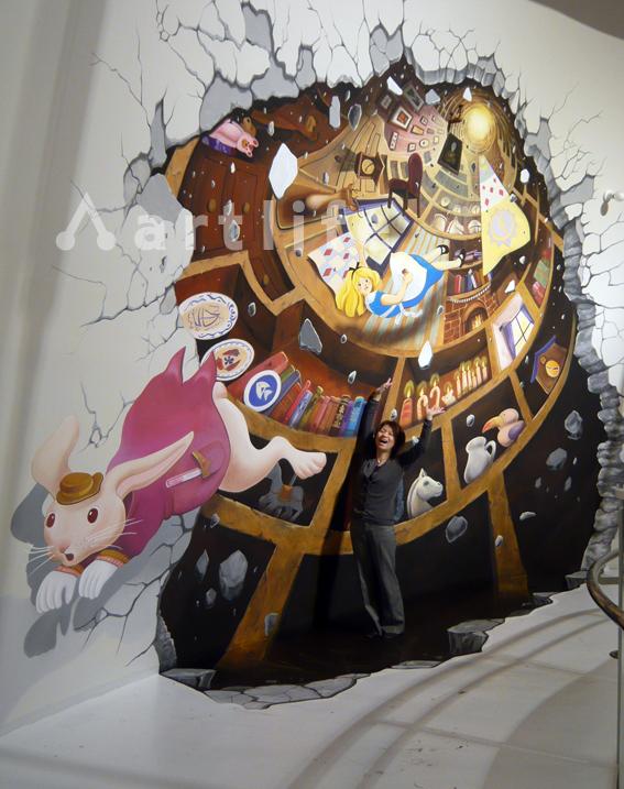 かごしまメルヘン館 『不思議の国のアリス・ウサギ穴』