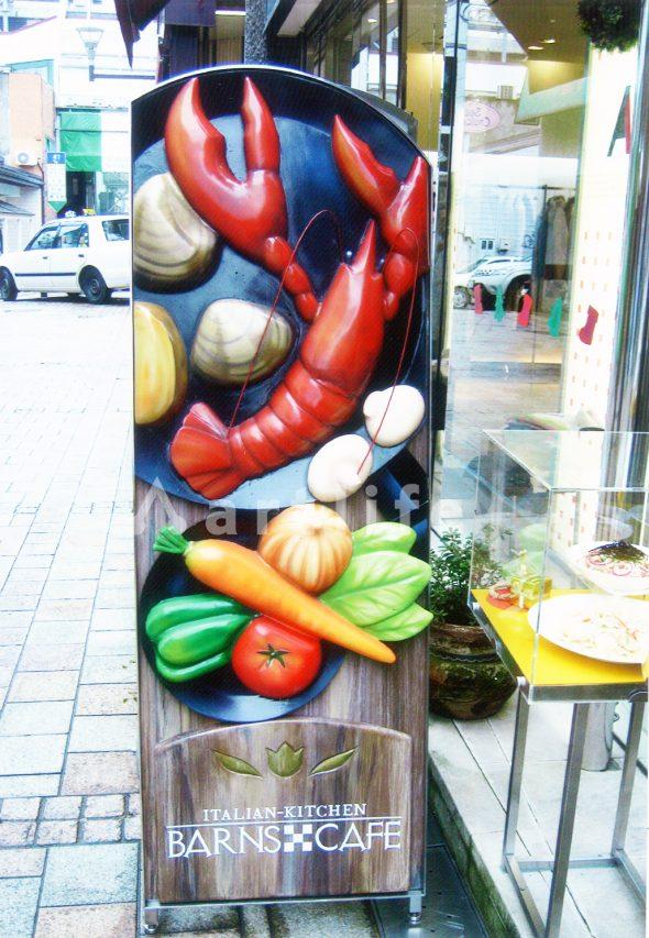 イタリアンレストラン 立体看板
