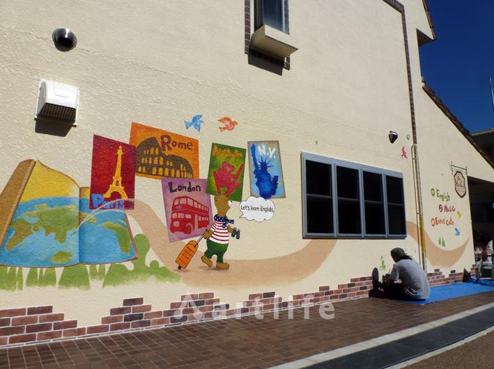 英会話教室 外壁・室内壁画