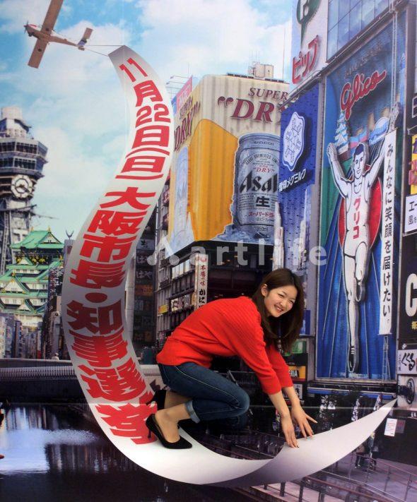 大阪市長・知事W選挙告知「飛行機のぼり」