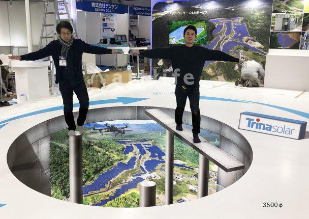 PV EXPO2019