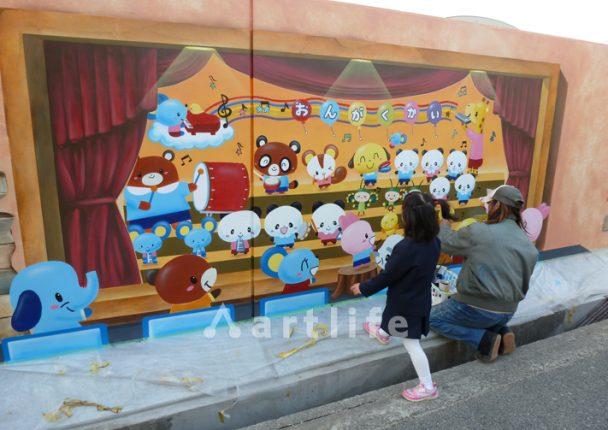 幼稚園 Wall Art