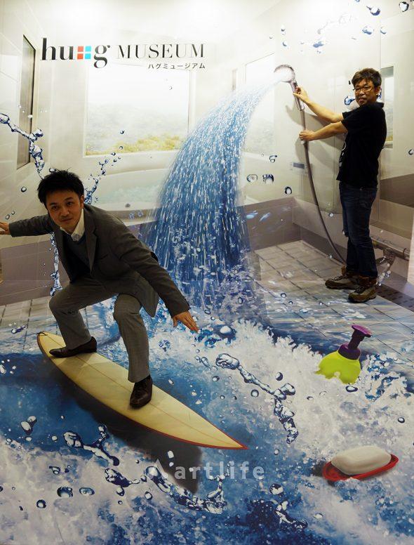 大阪ガス「食と住まいの情報発信拠点」ハグミュージアム 『シャワー』