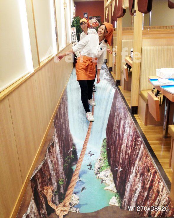 空飛ぶ流れ鮨チェーン1(静岡鮨店)