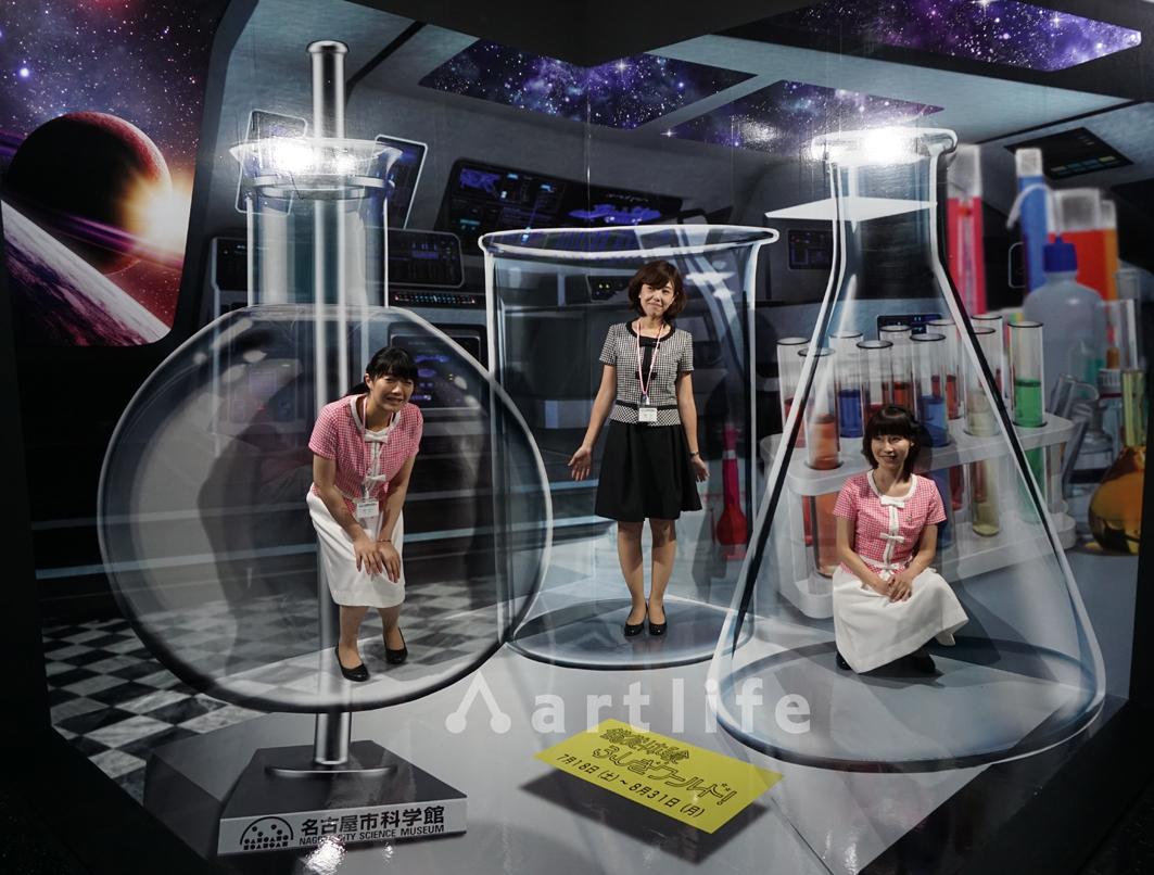 名古屋市科学館「錯覚体験ふしぎワールド!」