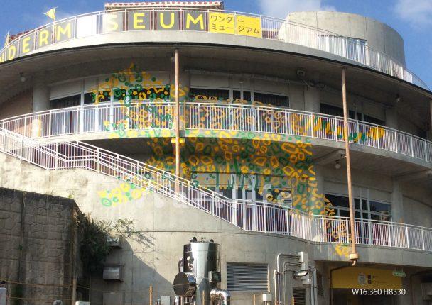 沖縄こどもの国ZOO&MUSEUM ワンダーミュージアム