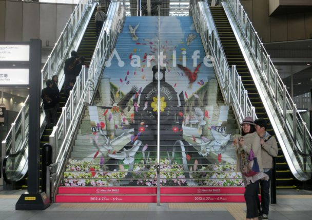 大阪駅階段アート