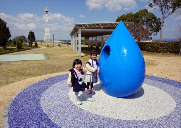 小野ひまわりの丘公園