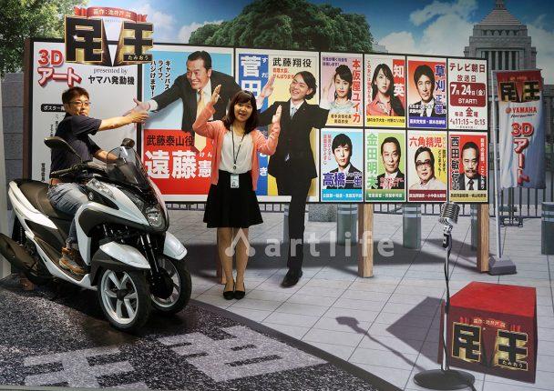 テレビ朝日・六本木ヒルズ夏祭り SUMMER STATION