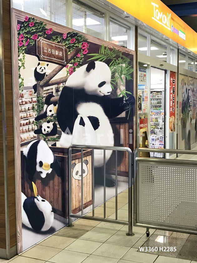 トモニー江古田店 コンビニ