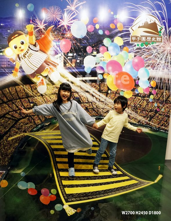 阪神甲子園球場 甲子園歴史館